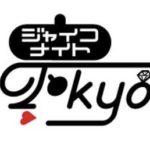 3/30 【西川口ゲスト】西川口アイドルフェスティバル Vol.4