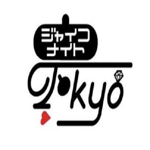 4/30【オンライン】スナックじゃいこ